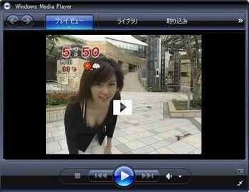 中野美奈子の放送事故はココをクリック!!